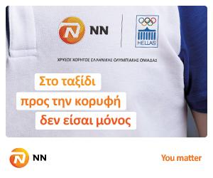 NN olympic team