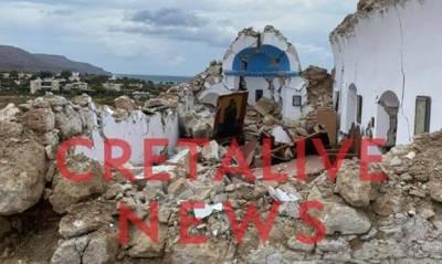 Σεισμός Κρήτη: Κατέρρευσε από τον ισχυρό σεισμό το εκκλησάκι του Αγίου Νικολάου στη Σητεία