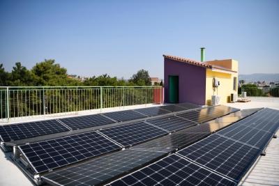 ΕΛΠΕ: Δωρεά φωτοβολταϊκών στο Κέντρο Αγάπης Ελευσίνας