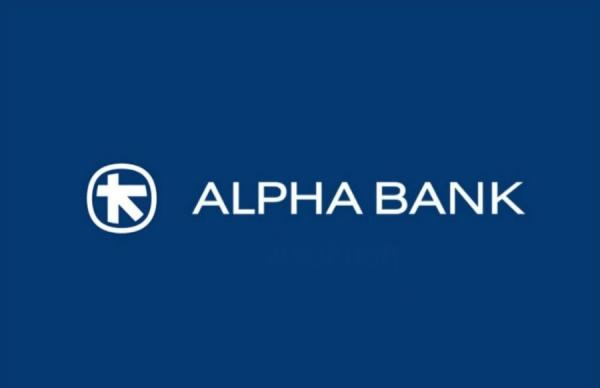 Alpha Bank: Αυξάνεται εκ νέου η αβεβαιότητα για την πορεία της πανδημίας και της εγχώριας οικονομίας