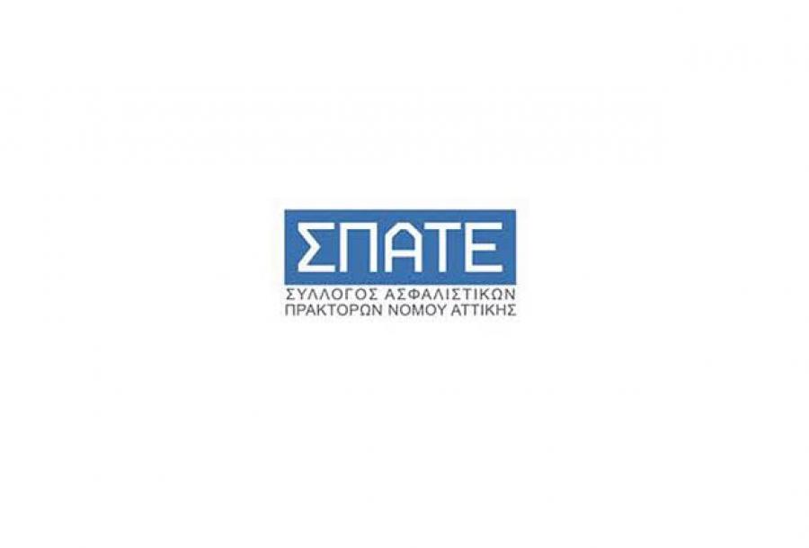 ΣΠΑΤΕ: Προτάσεις για τη στήριξη των ασφαλιστικών πρακτόρων προς τον πρόεδρο του ΕΕΑ