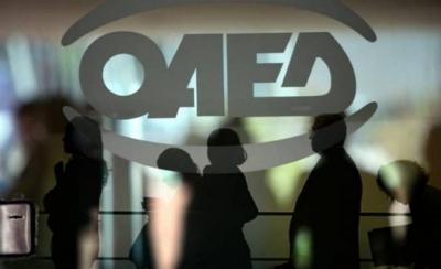 ΟΑΕΔ: Ποιοι θα λάβουν τη 2μηνη παράταση των επιδομάτων ανεργίας που έληξαν Ιούνιο, Ιούλιο και Αύγουστο