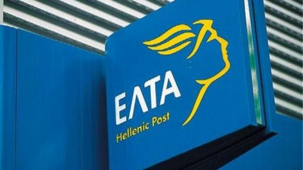 ΕΛΤΑ: Μείωση κερδοφορίας στα 9,6 εκατ. ευρώ το 2020