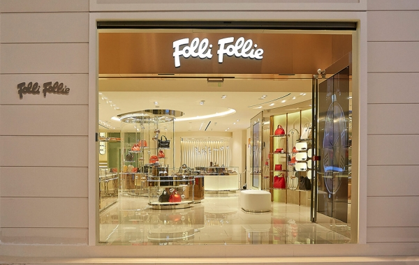 Folli Follie: Συζητήθηκε η αίτηση πτώχευσης δύο ομολογιούχων