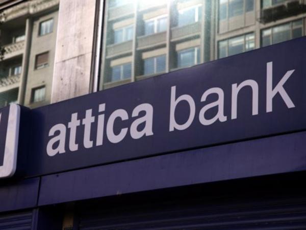 Attica Bank - Non-performing loans / credit portfolio management assignment