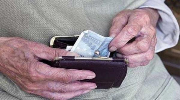 Συντάξεις Οκτωβρίου: Πότε πληρώνονται από κάθε Ταμείο
