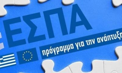Εστίαση: Την Παρασκευή ανοίγουν οι αιτήσεις για το νέο πρόγραμμα μέσω ΕΣΠΑ