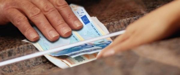 Υποχρεώσεις ενημέρωσης των καταναλωτών από τις τράπεζες