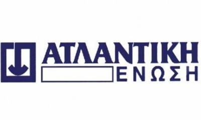 Ατλαντική Ένωση: Τηλεργασία και μέτρα εξυπηρέτησης Πελατών & Συνεργατών