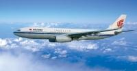 Air China: Προσωρινή αναστολή των πτήσεων προς Αθήνα μέχρι τις 18 Μαρτίου