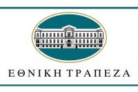 NBG announces the resignation of Mr Dimitrios Kapotopoulos