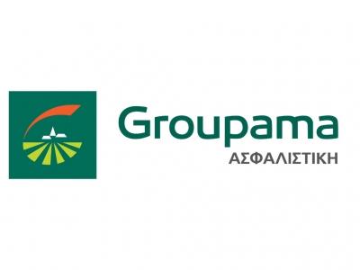Groupama Ασφαλιστική: Τα συμβόλαιά της κάλυπταν πάντα τις περιπτώσεις πανδημίας - Καλύπτουν και τον κορωνοϊό