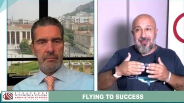 ΣΕΣΑΕ: Ολοκληρώθηκε με επιτυχία η ομιλία «Flying to Success»
