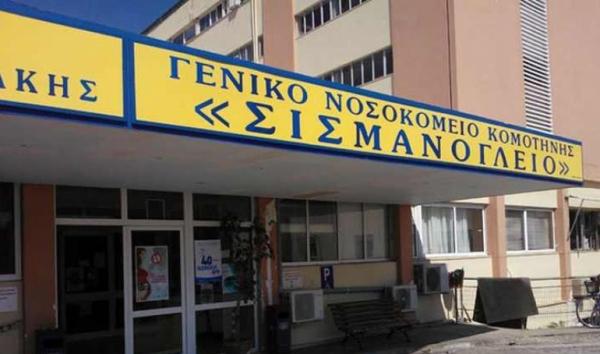 Κατέληξε 64χρονη στην Κομοτηνή - Στους 191 οι νεκροί από κορωνοϊό στην Ελλάδα