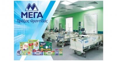 ΜΕΓΑ: Δωρεά 20 νοσοκομειακών κλινών με προδιαγραφές για ΜΕΘ