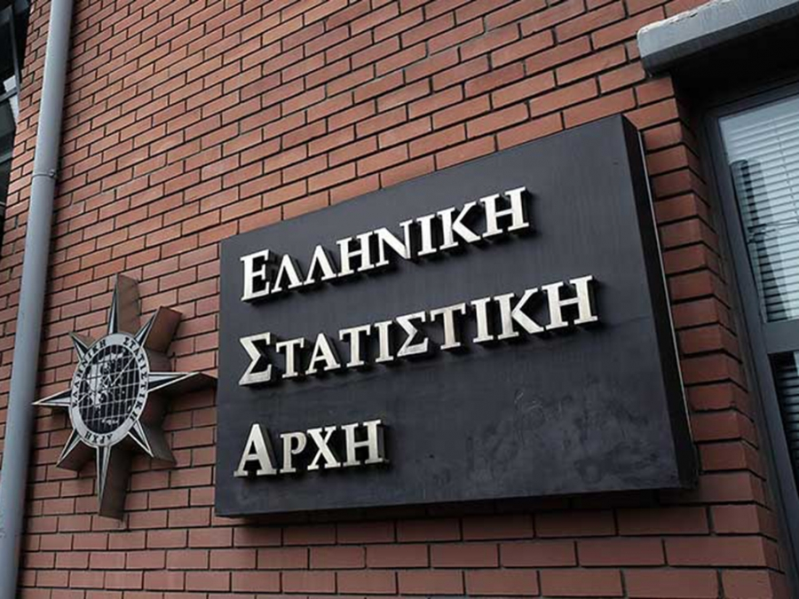 ΕΛΣΤΑΤ: Στο 0,9% διαμορφώθηκε ο πληθωρισμός τον Ιανουάριο