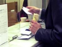 Ειδική αργία διατραπεζικών συναλλαγών στις 10 και 13 Απριλίου