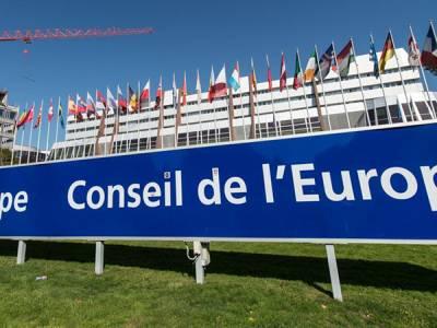 Στην Αθήνα η Ευρωπαϊκή Διάσκεψη των Προέδρων Κοινοβουλίων των κρατών μελών του Συμβουλίου της Ευρώπης