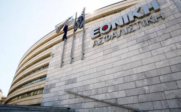 Αγωγή €100 εκατ. κατά της Εθνικής Ασφαλιστικής από θυγατρική της ΕΤΕ