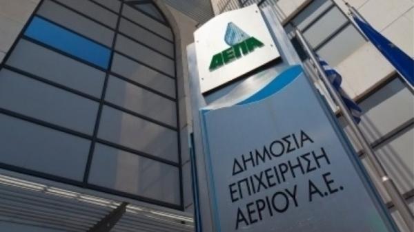 ΔΕΠΑ Υποδομών: Παρατείνεται έως τις 21 Φεβρουαρίου η προθεσμία υποβολής εκδήλωσης ενδιαφέροντος για το 100% του μ/κ