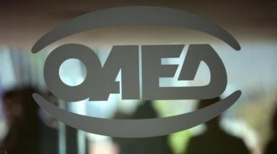 ΟΑΕΔ: Αποκλειστικά μέσω της νέας ηλεκτρονικής υπηρεσίας η υποχρεωτική δήλωση παρουσίας των επιδοτούμενων ανέργων
