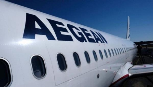 Καλύφθηκε στο 100% η ΑΜΚ της Aegean