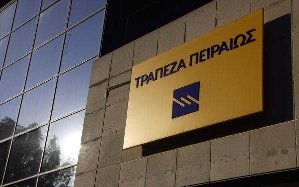Η Τράπεζα Πειραιώς στηρίζει τη δράση της Ελληνικής Κυβέρνησης «Astypalea: smart & sustainable island»
