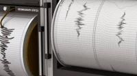 Σεισμική δόνηση 4,9 Ρίχτερ νότια της Κρήτης