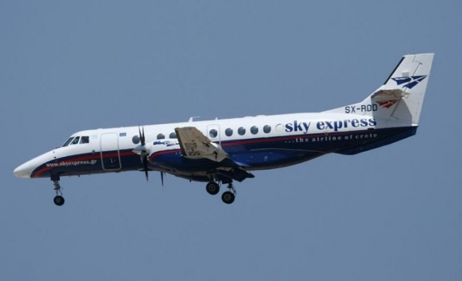 Sky Express: Δωρεάν αεροπορικά εισιτήρια για όλο το προσωπικό των ΜΕΘ