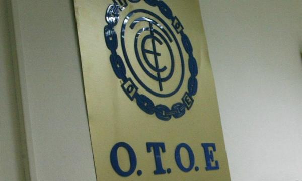 Νέος πρόεδρος της ΟΤΟΕ ο Γιώργος Μότσιος