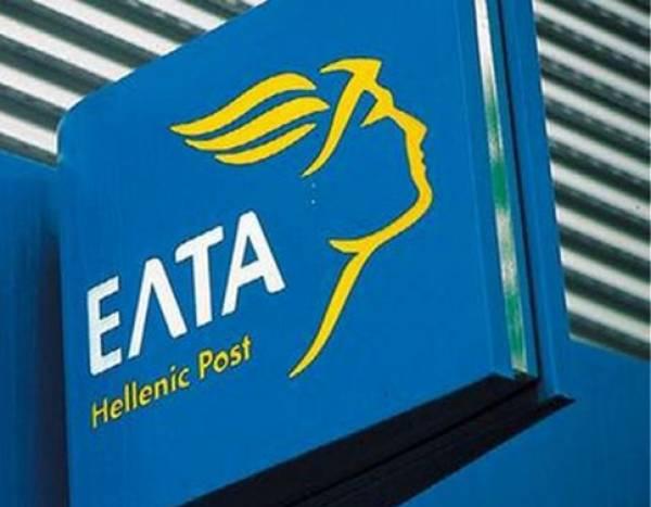 ΕΛΤΑ: Μειωμένη κερδοφορία 9,5 εκατ. ευρώ το 2020