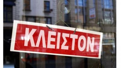 Απαλλαγή ενοικίου πληττόμενων επιχειρήσεων και για τον Μάιο 2021, με τροπολογία του ΥΠΟΙΚ