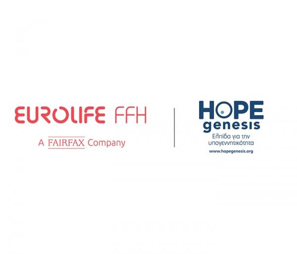 Η Eurolife FFH και η HOPEgenesis ενάντια στην υπογεννητικότητα