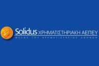 Solidus Securities ΑΕΠΕΥ: Αύξηση 120% στα προ φόρων κέρδη το 2019