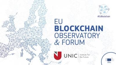 Το Πανεπιστήμιο Λευκωσίας σύμβουλος της Ευρωπαϊκής Επιτροπής για το Blockchain