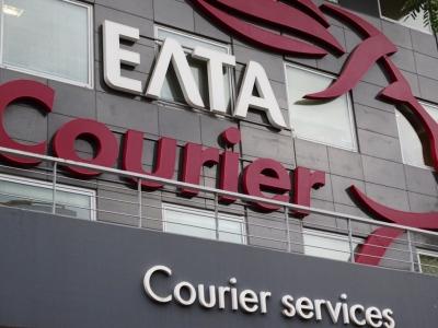 ΕΛΤΑ Courier: Δωρεάν αποστολή βοήθειας στους πυρόπληκτους σε όλη τη χώρα