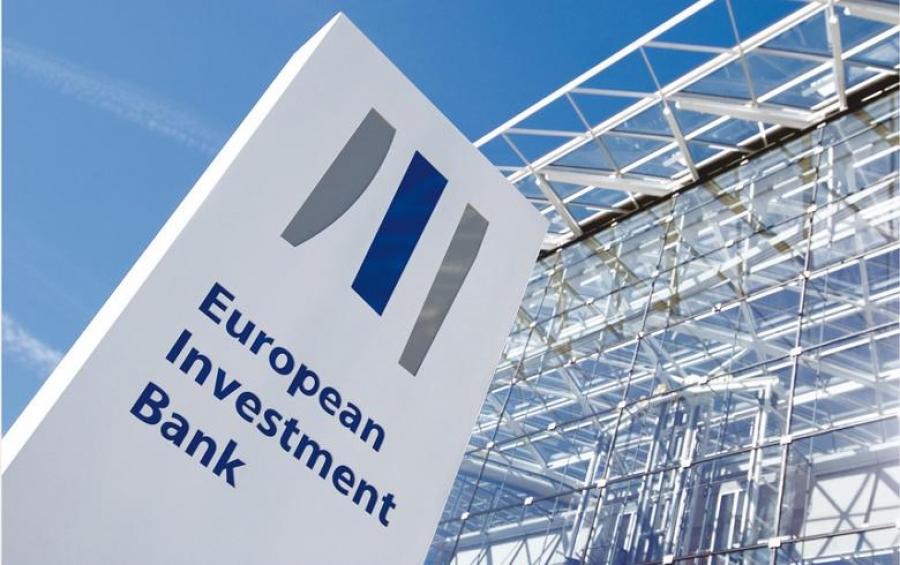 EIB receives 2020 Green Bond Pioneer Award