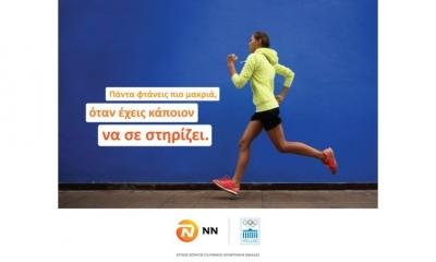 NN Hellas: Χρυσός χορηγός της Ολυμπιακής Ομάδας στους Ολυμπιακούς του Τόκιο 2020