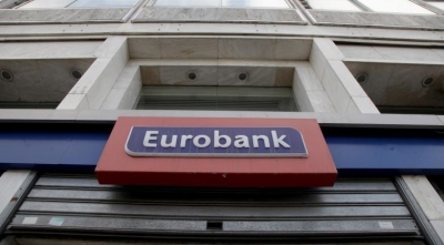 EUROBANK: Έσωσαν το ασφαλιστικό τους πρόγραμμα οι εργαζόμενοι που μετακινούνται