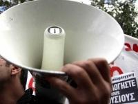 Απεργιακό μπλακ άουτ για το Ασφαλιστικό - Δεμένα τα πλοία, «χειρόφρενο» στα μέσα μεταφοράς