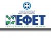 Ο ΕΦΕΤ ανακαλεί συσκευασία ζυμαρικών