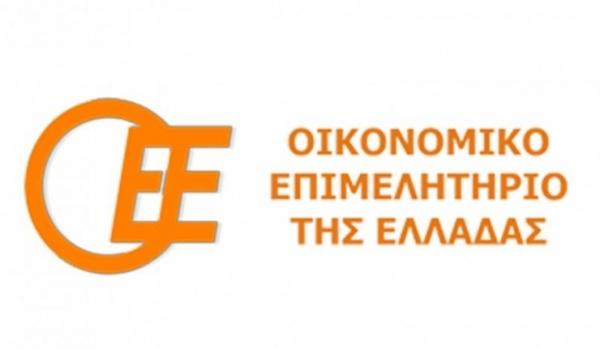 Οικονομικό Επιμελητήριο: Να παραταθεί έως τις 25/01 η υποβολή εκδήλωση ενδιαφέροντος για την Επιστρεπτέα 5