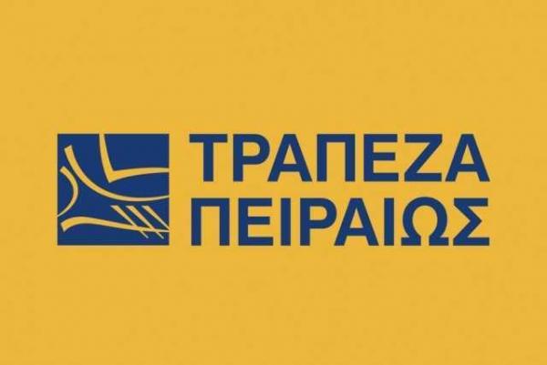 Κέρδη 270 εκατ. ευρώ το 2019 για την Τράπεζα Πειραιώς
