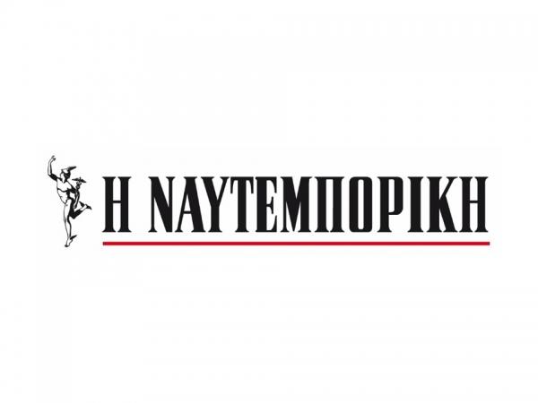Στον Δημ. Μελισσανίδη περνά η «Ναυτεμπορική» έναντι 7 εκατ. ευρώ