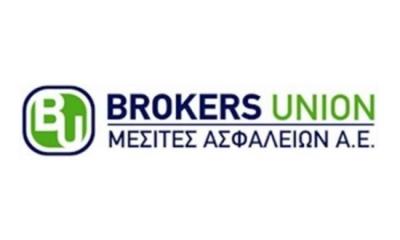 Brokers Union: Υψηλά παραγωγικά αποτελέσματα το 2019