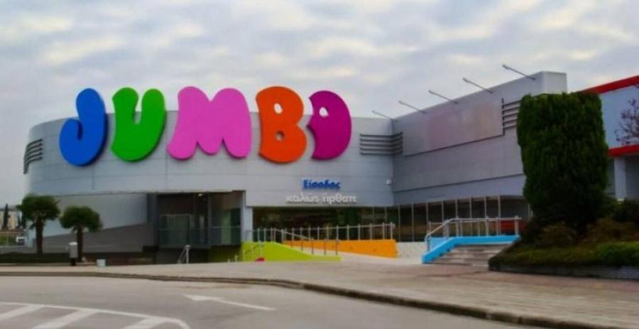 Jumbo: Πτώση 35% στις πωλήσεις τον Νοέμβριο