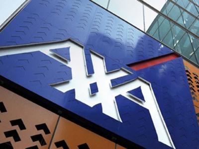 ΑΧΑ: Ολοκληρώθηκε η πώληση των ασφαλιστικών δραστηριοτήτων στην Ελλάδα έναντι 167 εκατ. ευρώ
