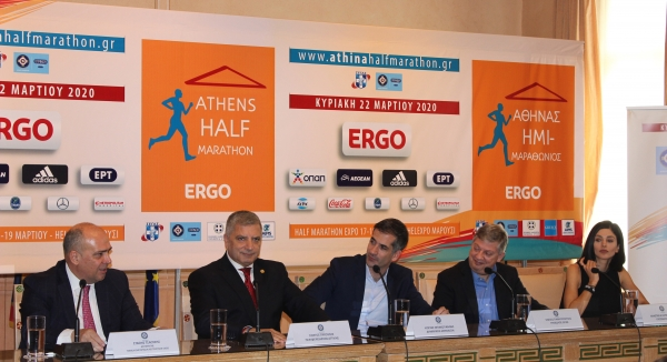 ERGO Ασφαλιστική: Μέγας Χορηγός για 4η συνεχή χρονιά στον 9ο Ημιμαραθώνιο Αθήνας