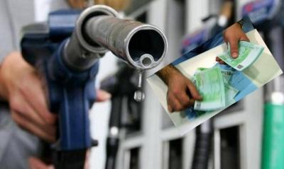 Επίδομα πετρελαίου θέρμανσης: Παρατείνεται έως τις 31 Ιανουαρίου η υποχρέωση για αγορά