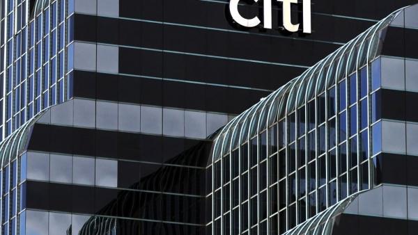 Η Citi αναδείχθηκε «Καλύτερη Επενδυτική Τράπεζα στην Ελλάδα» στα Euromoney Awards 2021